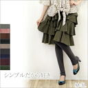 Simpletorenka Marilyn original S-large size Womens trench spats maternity 着痩se xxl ll 3 l free 11 no. 13, no. 15, no. 17 no823
