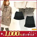 S-large size ladies petticoat skirt プリーツペチ coat Marilyn original skirt ska - g xl LL 2 l 3 L 4 l 3 l sizes 11, 13, 15, 17, No.35
