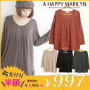It is worn clearly at a line of the size Lady's tops ■ long sleeves knit so tuck which L ... has a big long! ■The マリリンオリジナルカットソ - cut-and-sew - CUT SAW L LL 3L 4L 5L 11 13-15-17-19 large grain