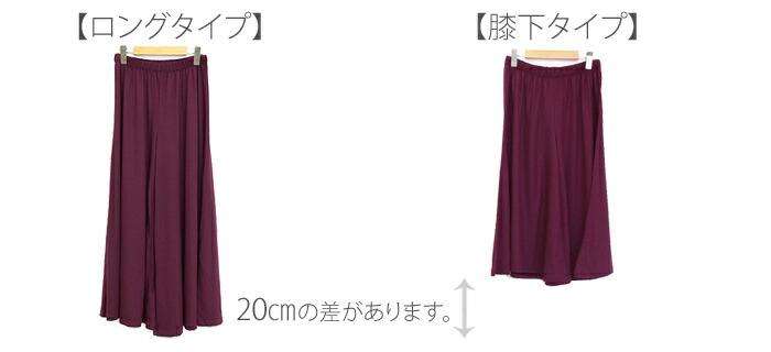 Big size Lady's underwear PANTS gaucho