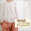 Pleats blouse S ... big size Lady's shirt blouse blouse シフォンシヤツ L LL 3L 11 13 15 maternity looking thinner BIG large size[] of the circle neckband puff sleeve