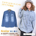 L-large size ladies shirt ■ can choose from 2 kinds of denim long sleeved blouse Dolman, set in sleeves! ■ shirt blouse blouse L LL 3 l 11, 13, 15, [[A 62BR-3577]] * [[A 62BR-3578]]