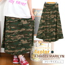 ♪■ Marilyn original ska - Tosca - ト SKIRT skirt-free M L LL 3L 11-13-15 easy with M ... big size Lady's skirt ■ camouflage long length flared skirt army-style waist rubber