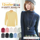 Because the size Lady's inner ■ turtleneck lib cotton cut-and-sew whom M ... has a big fits it, I can wear clothes one over another clearly! ■The Marilyn original cut-and-sew-free M L LL 3L 4L 11-13-15-17 large grain