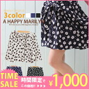 Length culotte skirt waist ribbon points it in the size Lady's skirt ■ floral design knee which L ... has a big! Ska bread ■ Marilyn original culottes culottesskirt LL 3L 4L 11 13 15 17 [[41100L-MIN]] Slightly bigger