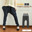 M-large size ladies women's harem pants denim style women's harem pants original Marilyn pants PANTS salad DENIME (denim) 着痩せ xxl ll 3 l 11 no. 13, no. 15, No.847 loose pants large