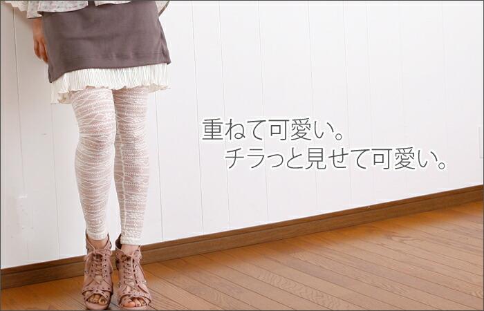 大きいサイズ レディース スカート SKIRT  ペチコート