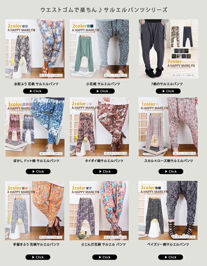 レディース パンツ PANTS pants