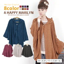 Size Lady's poncho knit Knit-free M L LL 3L 11-13-15 looking thinner BIG large size[] which the knit poncho Marilyn original of the button has a big shiningly