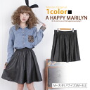 The M ... big size Lady's skirt / 合皮 skirt fake leather Marilyn original S ... big size Lady's ska - ト SKIRT skirt-free M L LL 3L 11 13 15 maternity size grain