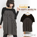 M-large size Womens tunic ■ gather into the dot pattern switch one-piece grown-up girly style ■ Marilyn original one piece dress-sous-free M L LL 3 l 11, 13, 15, [] large