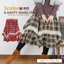 Square skirt check pattern race switched dates with Ribbon belt lined with S-large size ladies skirt ska - g SKIRT skirt L LL 3 l 11, 13, 15, maternity 着痩se BIG large size [[6682346]]