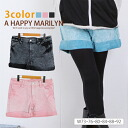 M ... big size lady's short pants underwear color short pants PANTS pants DENIME do Nimes short pants SHORT PANTS SHOORT PANTS W73 W76 W80 W84 W88 W92[]
