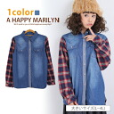 L ... big size Lady's shirt denim checked pattern reshuffling denim shirt blouse blouse denim shirt CHECK SHIRT long sleeves long そでながそで L LL 3L 4L 11 13 15 17 maternity looking thinner BIG large [[693015]]
