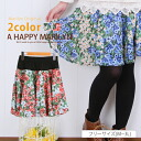 M ... original ska - Tosca - ト SKIRT skirt-free M L LL 3L 11 13 15 タニティ looking thinner with big size Lady's skirt floral design circular skirt waist lib lining