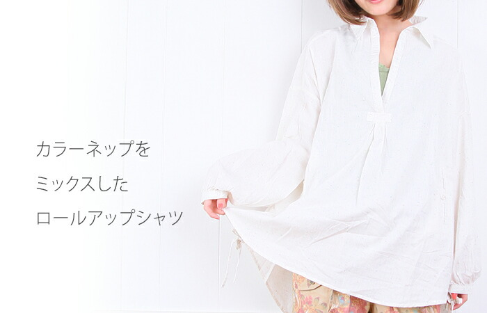 シャツ ブラウス blouse 長袖