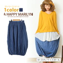 M-large size ladies skirt ■ denim long skirt balloon silhouette body cover pretty! ■ Marilyn original ska-g. ロングスカ-g. free M L LL 3 l 9, 11, 13, 15, []
