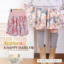 M ... big size lady's skirt ■ chiffon flower pattern ska - cane est lib ■ Marilyn original maternity maternity— Free M L LL 3L 11-13-15
