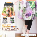 M ... big size lady's culotte skirt ■ shading off floral design knee length culotte skirt ■ Marilyn original maternity maternity— Free M L LL 3L 11-13-15