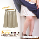 M-large size ladies murmuring colourful petticoats Marilyn original ska - g pethiscat LL 3 l large grained 11, 13, 15, K4 [[No.35]] ska-g. COAT (spring and summer casual store Rakuten)
