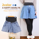 S ~ ladies maternity ■ chemical wash denim Culottes waist adjustment with rubber moisture quick-drying material ecosil ■ maternity maternity maternity — culotte skirt S M L 11, [[587226]]
