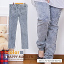 Large size Womens pants ■ sand stretch skinny pants chemical wash denim and black ■ PANTS pants DENIME W73 W76 W80 W84 W88 W92 LL 3 l 4 l 5 l 13, 15, 17, 19, [[KPP-2006DL]]