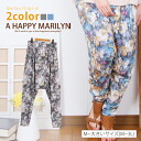 Dress it well like an adult in the picture in watercolors ふう floral design of the size Lady's underwear ■ sarouel pants trend that M ... has a big; and ■ Marilyn original underwear PANTS pants-free M L LL 3L 11-13-15
