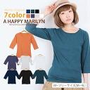 M ... big size lady's cut-and-sew ■ ド constant seller! T-shirt ■ Marilyn original T-SHIRTS t shirt M L LL 3L 4L 11-13-15-17 that is three-quarter sleeves cut-and-sew - Shin pull