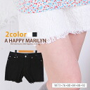 Large size Womens pants ■ color short lace can enjoy casual ■ shorts SHORT PANTS SHOORT PANTS W73 W76 W80 W84 W88 W92