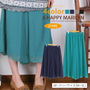 It is lower part of the body cover ■ Marilyn original underwear PANTS pants-free M L LL 3L 11 13 15 maternity in a silhouette the size Lady's underwear ■ chiffon gaucho pants which M ... has a big softly