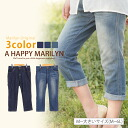 If there is size Lady's underwear ■ クロップドデニンス one which M ... has a big; for coordinates cropped denim ■ Marilyn original PANTS M L LL 3L 4L 5L 6L 11 13 15-17-19-21 [[92378]] of the outstanding performance Slightly bigger