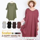 I have a cute size Lady's one piece ■ sleeve シャーリングイレヘムワンピース which M ... has a big and can cover upper arm! ■The Marilyn original dress - dress - dress-free M L LL 3L 11-13-15 large grain