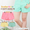 It is colorful in big size Lady's underwear ■ color short pants pop! The show Bakery ■ short pants SHORT PANTS shortpants W76 W80 W84 LL 3L 13-15 large grain to light coordinates