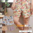 L-large size Womens pants ■ shoppers become ornate floral shorts boyish ■ floral pants large SHORT PANTS shortpants L LL 3 l 4 l 11, 13, 15, 17, [[683607]]