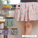Big size Lady's culotte skirt ■ chiffon culotte skirt floral design is a feeling of trend perfect score! ■The culottes culotte skirt culottesskirt LL 3L 4L 13-15-17 large grain