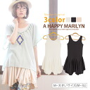 M-large size Womens tunic ■ hem ruffle sleeveless tunic absorbing sweat drying material, comfortable ♪ ■ Marilyn original tunic dress TUNIC tunic-free M L LL 3 l 11, 13, 15, [] large