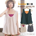 With the tank balloon with the size Lady's cut-and-sew ■ lei yard style cut-and-sew tube top that M ... has a big the stomach circumference cover ■ Marilyn original free M L LL 3L 11-13-15 [[No. 1892]] Slightly bigger