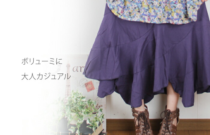 Big size Lady's skirt long skirt ska - ト long ska - ト