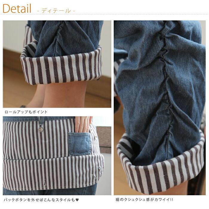 レディース パンツ サルエルパンツ PANTS pants