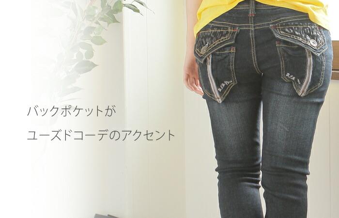 パンツ PANTS pants DENIME ドゥニーム W70 W73 W76 W80 W84