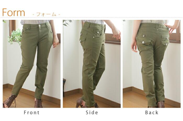 パンツ PANTS pants カラーパンツ W76 W80 W84