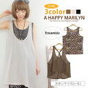 L ... ensemble ■ L LL 3L 11 13 15 [[B63CA-1940]] of the big size Lady's tank top knit so ■ レオパード pattern and python pattern no pickpocket tank top and knit so **[[B63CA-1941]] Slightly bigger