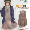 M ... big size Lady's tunic ■ nostalgic pattern round heme no pickpocket tunic flare covers a stomach rotation! ■The Marilyn original TUNIC tunic M L LL 3L 4L 11-13-15-17 large grain