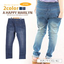 The L ... big size Lady's underwear ■ W waist long length stretch denim underwear ■ Marilyn original underwear PANTS pants L LL 3L 4L 5L 6L 11 13 15 17 19 21 []**[] size grain