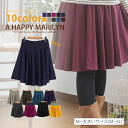 M-large size ladies skirt ■ WestLB circular skirt and nice flared off ■ Marilyn original ska-g. ska - g free M L LL 3 l 11, 13, 15, maternity wear skinny []
