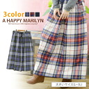 L ... is easy even if I take it with waist rubber with the big size Lady's skirt ■ checked pattern long length skirt lining! ■The ska - ト L LL 3L 11-13-15 large grain
