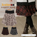 The must-have item ■ Marilyn original ska - Tosca - ト SKIRT skirt-free M L LL 3L 11-13-15 size grain in M ... big size Lady's skirt ■ checked pattern circular skirt warm material in the fall and winter