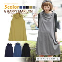 M-large size ladies one piece can be arranged in a turtleneck 3way collarless dress button ■ ringtones turn great Janica ■ Marilyn original dress M L LL 3 l 4 l 11, 13, 15, 17, [] large