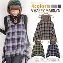 The ■ Marilyn original best VEST-free M L LL 3L 11-13-15 size grain covering M ... big size lady's best ■ checked pattern round heme best waist rotation neatly