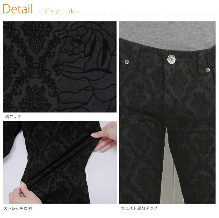 パンツ PANTS pants ロングパンツ